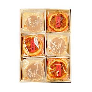 【ふるさと納税】そばの華くれ葉詰合せ 18袋入 信州 お取り寄せ ギフト ご当地 クッキー 焼き菓子 【和菓子・おかし・スイーツ・デザート】