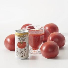 【ふるさと納税】信州・安曇野トマトジュース(無塩)190g×30本セット
