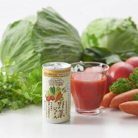 【ふるさと納税】信州・安曇野野菜ジュース(無塩)190g×30本セット