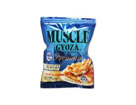 【ふるさと納税】MUSCLE GYOZA PREMIUM ~マッスルギョーザプレミアム~ 冷凍餃子40個入り1袋