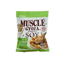 【ふるさと納税】MUSCLE GYOZA ~マッスルギョーザソイ~ 冷凍餃子40個入り1袋
