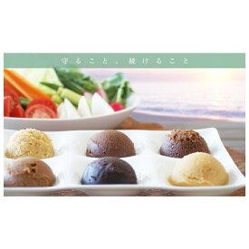 【ふるさと納税】萬年屋 信州味噌蔵 4種類2キロ味くらべ