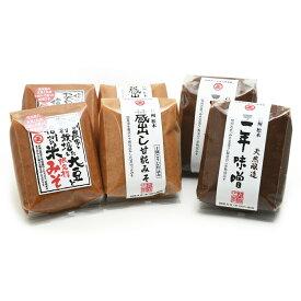 【ふるさと納税】丸正醸造 老舗の信州味噌3種味くらべ 計3kg セット