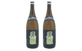 【ふるさと納税】014-001清酒 特別純米酒 黒耀 1.8L 2本セット