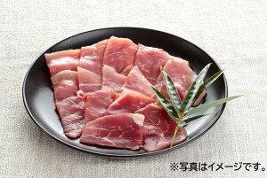 【ふるさと納税】012-034信州太郎ぽーく モモ焼肉用1kg
