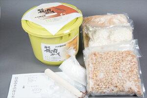 【ふるさと納税】020-005信州桃太郎みそ造りキット(5kg相当)