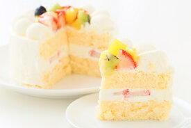 【ふるさと納税】013-013フルーツデコレーションケーキ 5号