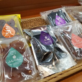 【ふるさと納税】010-013信州上田ドライフルーツセット
