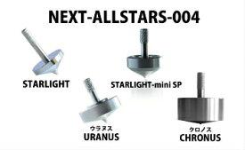 【ふるさと納税】005-020 精密コマセット NEXT-ALLSTARS-004
