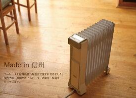 【ふるさと納税】 【SUWAプレミアム】 オイルヒーター  VF8BS(SW)/信州諏訪ガラスの里