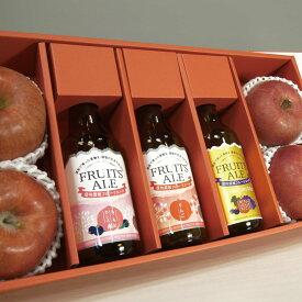 【ふるさと納税】信州須坂フルーツエール期間限定商品もも・カシスMixを含む3種類・季節のりんご4個セット【お酒・フルーツビール・りんご】