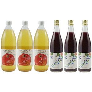 【ふるさと納税】ノンアルコール飲料2種6本(りんご、山ぶどう)セット 【果実飲料・ジュース・飲料類・果汁飲料・りんごジュース・リンゴ・林檎・葡萄・ブドウ・詰め合わせ】