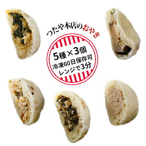 【ふるさと納税】信州須坂・つたや本店の「おやき」詰め合わせセット 【惣菜】