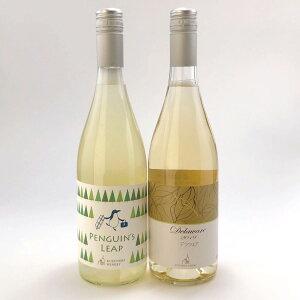 【ふるさと納税】アメリカ系ブドウ白ワインペア −ナイアガラ&デラウェア 750ml×各1本−《楠わいなりー》【ワイン・お酒・洋酒・ぶどう・葡萄・ブドウ・白ワイン】