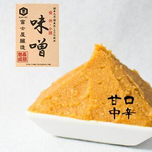 【ふるさと納税】富士屋醸造 信州みそ甘口と中辛詰合せ 8kg 【味噌/調味料・ミソ・セット】