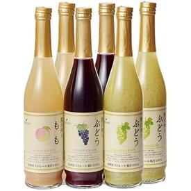 【ふるさと納税】ツルヤプレミアム 贅沢搾りジュース詰合せ 【果実飲料・もも・ぶどう・桃・ピーチ・葡萄・ブドウ・セット・フルーツジュース】