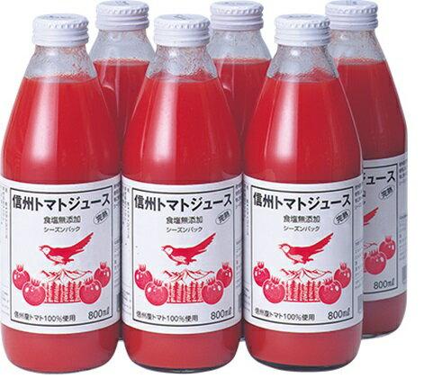 【ふるさと納税】ツルヤ 信州トマトジュース(食塩無添加) 【飲料類/果汁飲料/野菜飲料・とまと】
