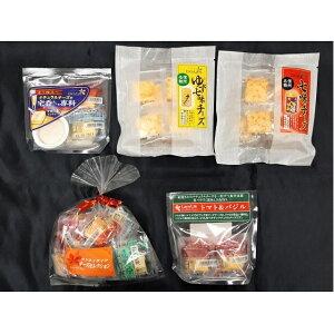 【ふるさと納税】チーズの盛り合わせ(5種)おつまみ 詰め合わせ セット 長野 信州 小諸 【乳製品・加工食品・チーズ・盛り合わせ】