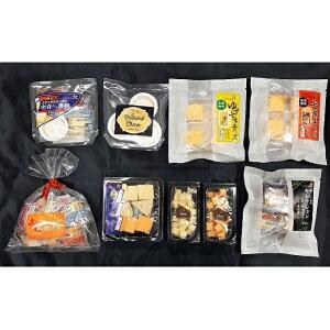 【ふるさと納税】チーズの盛り合わせ(9種)おつまみ 詰め合わせ セット 長野 信州 小諸 【乳製品・加工食品・チーズ・盛り合わせ】