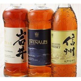 【ふるさと納税】本坊酒造ウイスキー ギフトセット  【お酒/洋酒・リキュール類】