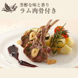 【ふるさと納税】ラム肉骨付き(400g) 【お肉・羊肉・フレンチラック】