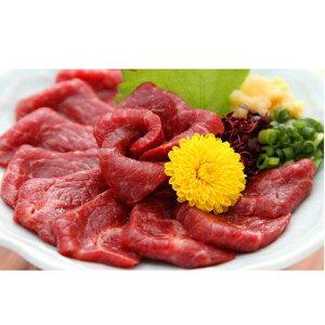 【ふるさと納税】【こだわり馬刺し】ヒレ・カルビ「食べ比べセット」(約300g×2種) 【馬肉・お肉・ジビエ・セット・詰め合わせ】