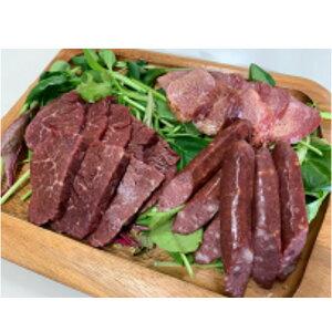 【ふるさと納税】馬肉「バラエティセット」 【馬肉・お肉・ジビエ・生ハム・ウィンナー・燻製・セット・詰め合わせ】