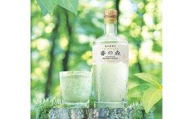 【ふるさと納税】養命酒製造「クラフトジン〜香の森(KANOMORI)〜」(700ml) 【お酒・養命酒・クラフトジン・アルコール】