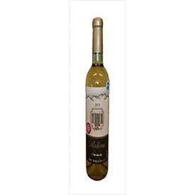 【ふるさと納税】大町市産100%のシャルドネを使用したワイン「Nishina シャルドネ」 | ふるさと 納税 支援 ワイン 国産 お酒 酒 国産ワイン 白ワイン 白 アルコール飲料 ご当地 長野県 大町市 信州 お取り寄せ 長野 お土産 取り寄せ ご当地おみやげ 土産