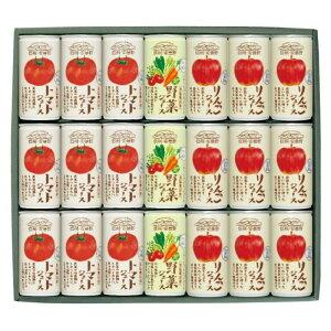 【ふるさと納税】信州安曇野ジュースセットAS30 190gx21缶詰