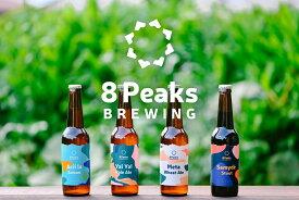 【ふるさと納税】八ヶ岳山麓のクラフトビール6本セット