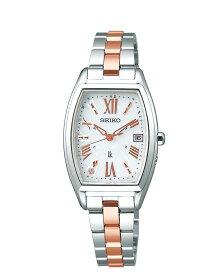 【ふるさと納税】SEIKO ルキア SSVW117(ソーラー電波) 【 腕時計 ファッション 長野県 塩尻市 】