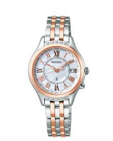 【ふるさと納税】SEIKO ルキア SSVV054 【 腕時計 ファッション 長野県 塩尻市 】