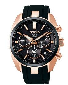 【ふるさと納税】SEIKO アストロン SBXC024 【 腕時計 ファッション 長野県 塩尻市 】