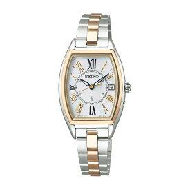 【ふるさと納税】SEIKO ルキア SSQW052 【 腕時計 ファッション 長野県 塩尻市 】
