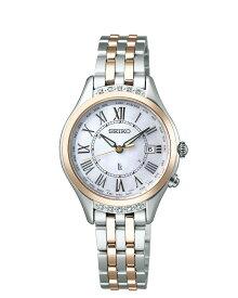 【ふるさと納税】SEIKO ルキア SSVV056 【 腕時計 ファッション 長野県 塩尻市 】