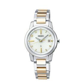【ふるさと納税】SEIKO ルキア SSQV082 (ソーラー電波)【 腕時計 ファッション 長野県 塩尻市 】