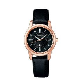 【ふるさと納税】SEIKO ルキア SSQV086 (ソーラー電波)【 腕時計 ファッション 長野県 塩尻市 】