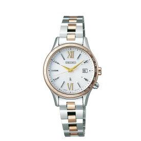 【ふるさと納税】SEIKO ルキア SSVV042 (ソーラー電波)【 腕時計 ファッション 長野県 塩尻市 】