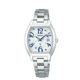 【ふるさと納税】SEIKO ルキア SSVW091 (ソーラー電波)【 腕時計 ファッション 長野県 塩尻市 】