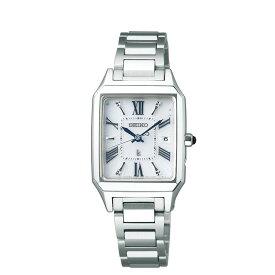 【ふるさと納税】SEIKO ルキア SSVW159 (ソーラー電波)【 腕時計 ファッション 長野県 塩尻市 】