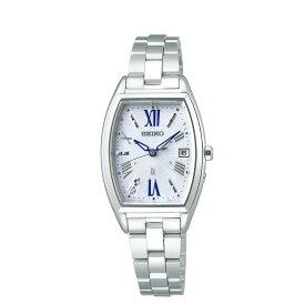 【ふるさと納税】SEIKO ルキア SSVW165 (ソーラー電波)【 腕時計 ファッション 長野県 塩尻市 】