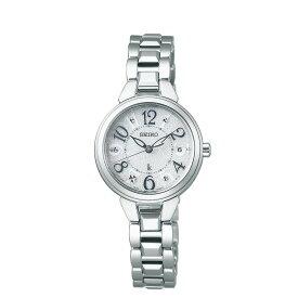 【ふるさと納税】SEIKO ルキア SSVW187 (ソーラー電波)【 腕時計 ファッション 長野県 塩尻市 】