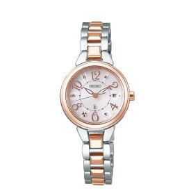 【ふるさと納税】SEIKO ルキア SSVW188 (ソーラー電波)【 腕時計 ファッション 長野県 塩尻市 】