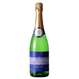 【ふるさと納税】 五一ワイン ナイヤガラスパークリング