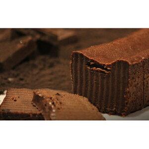 【ふるさと納税】しあわせのガトーショコラ3本入り 【お菓子/クッキー/チョコレート/焼き菓子】