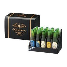 【ふるさと納税】THE軽井沢ビール 特選瓶セット〈T-AA〉 【お酒/ビール】