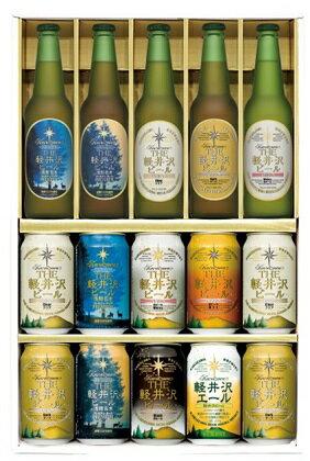【ふるさと納税】THE軽井沢ビールセット〈G−PH〉 【お酒/ビール】