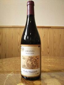 【ふるさと納税】【限定50】496ワイナリー アマンダ メルロー(赤ワイン1本)東御市産