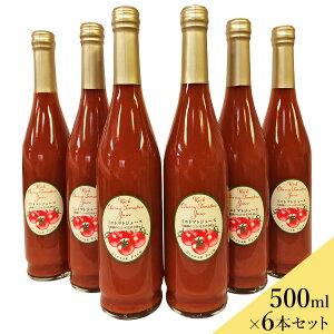 【ふるさと納税】ミニトマトジュース(500ml)6本セット 完熟ミニトマト100%使用